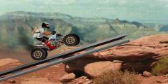 4 Tekerlekli Atv Motor oyunu Resim fotoğraf