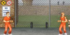 Hapishane Dövüşü oyunu Resim fotoğraf