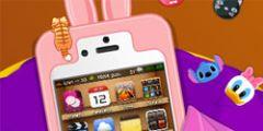 iPhone Kabını Süsleme oyunu Resim fotoğraf