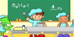 Japon Kafe oyunu Resim fotoğraf