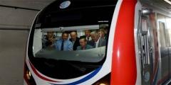 Marmaray Tünel Oyunu oyunu Resim fotoğraf