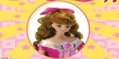 Oyuncak Barbie Yapboz oyunu Resim fotoğraf
