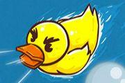 Suda Oyuncak Ördek oyunu Resim fotoğraf